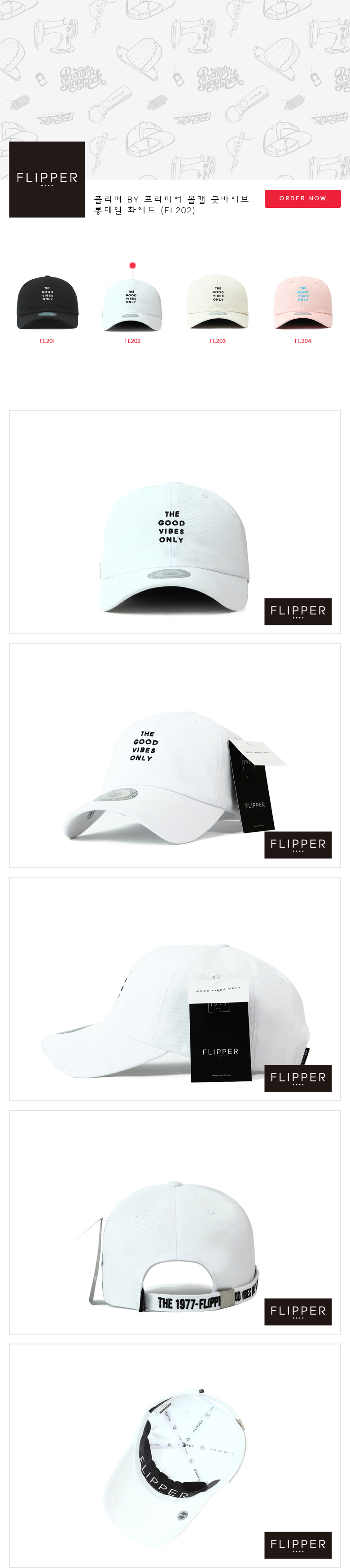 [ PREMIER ] [Premier] Flipper Ball Cap Good Vibes Long Tail White (FL202)