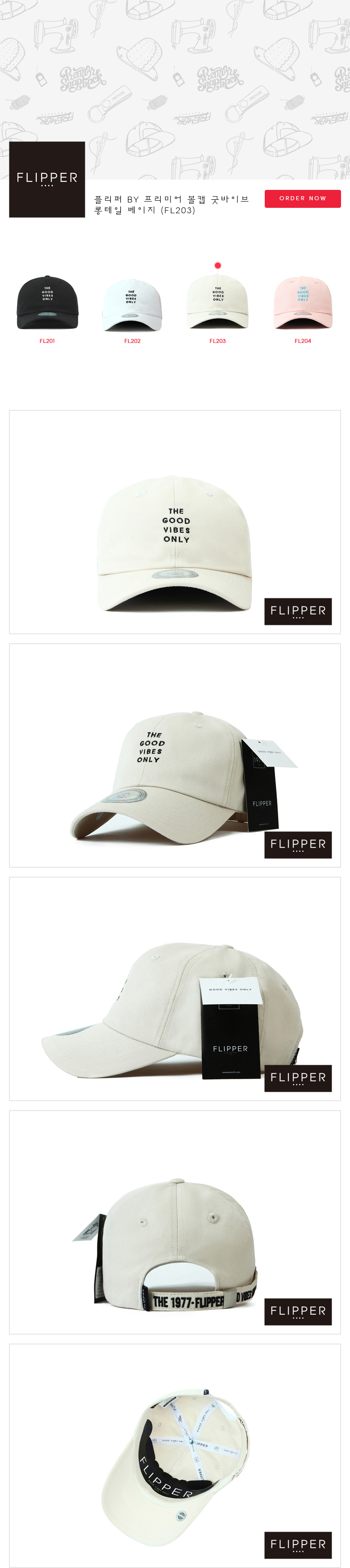 [ PREMIER ] [Premier] Flipper Ball Cap Good Vibes Long Tail Beige (FL203)