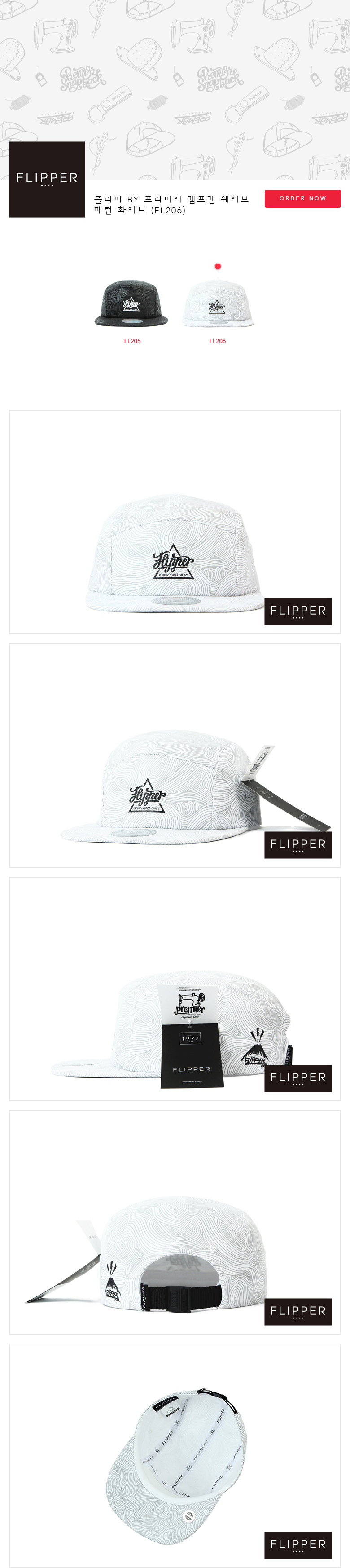 [ PREMIER ] [Premier] Flipper Camp Cap Wave Pattern White (FL206)