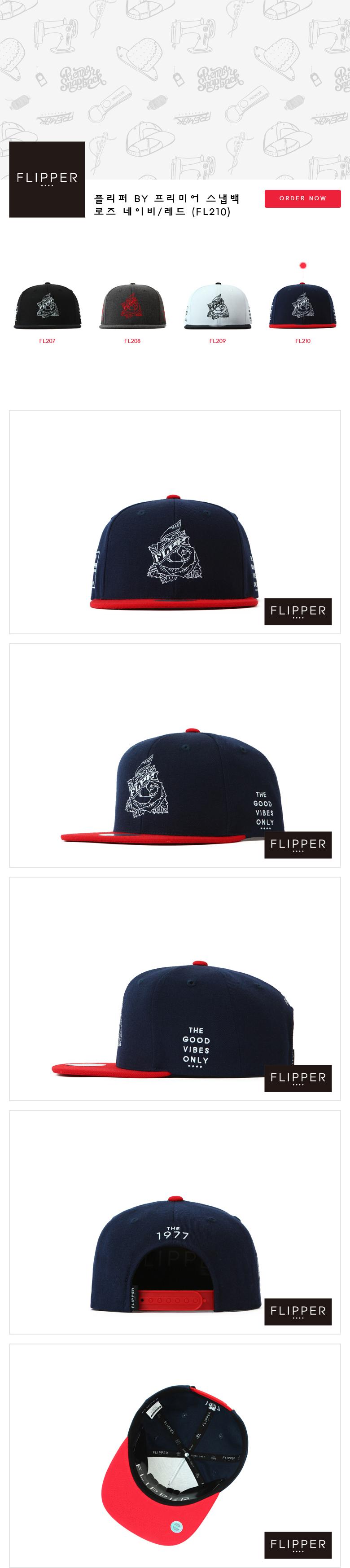 [ PREMIER ] [Premier] Flipper Snapback Rose Navy/Red (FL210)