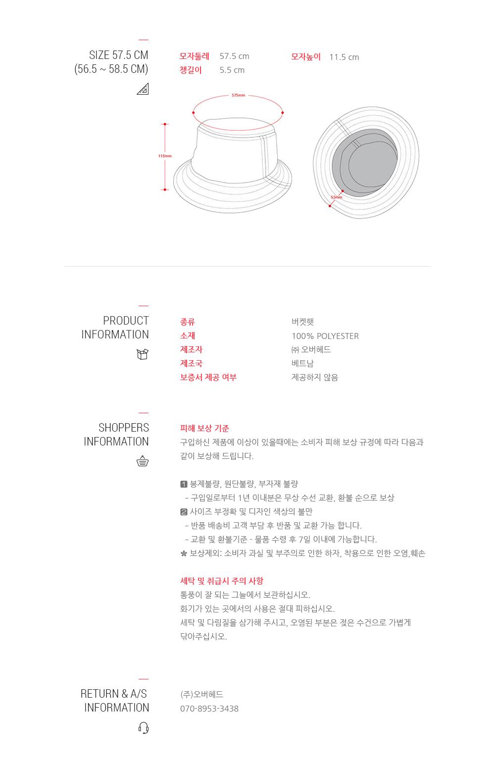 FL437-HB-thatbae-bucket-white_Product-Info.jpg