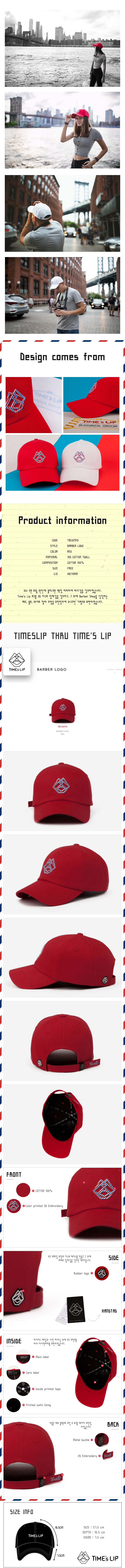 TBC02910-BARBER-LOGO-RED_Product.jpg